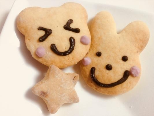手作り クッキー 賞味 期限