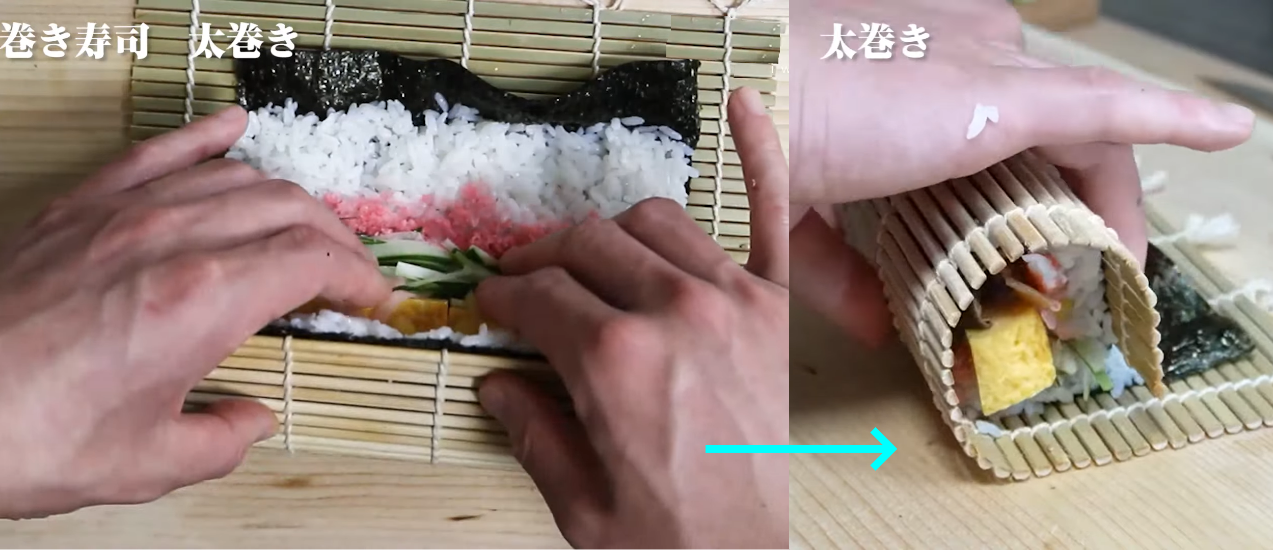 方 巻き 寿司 巻き