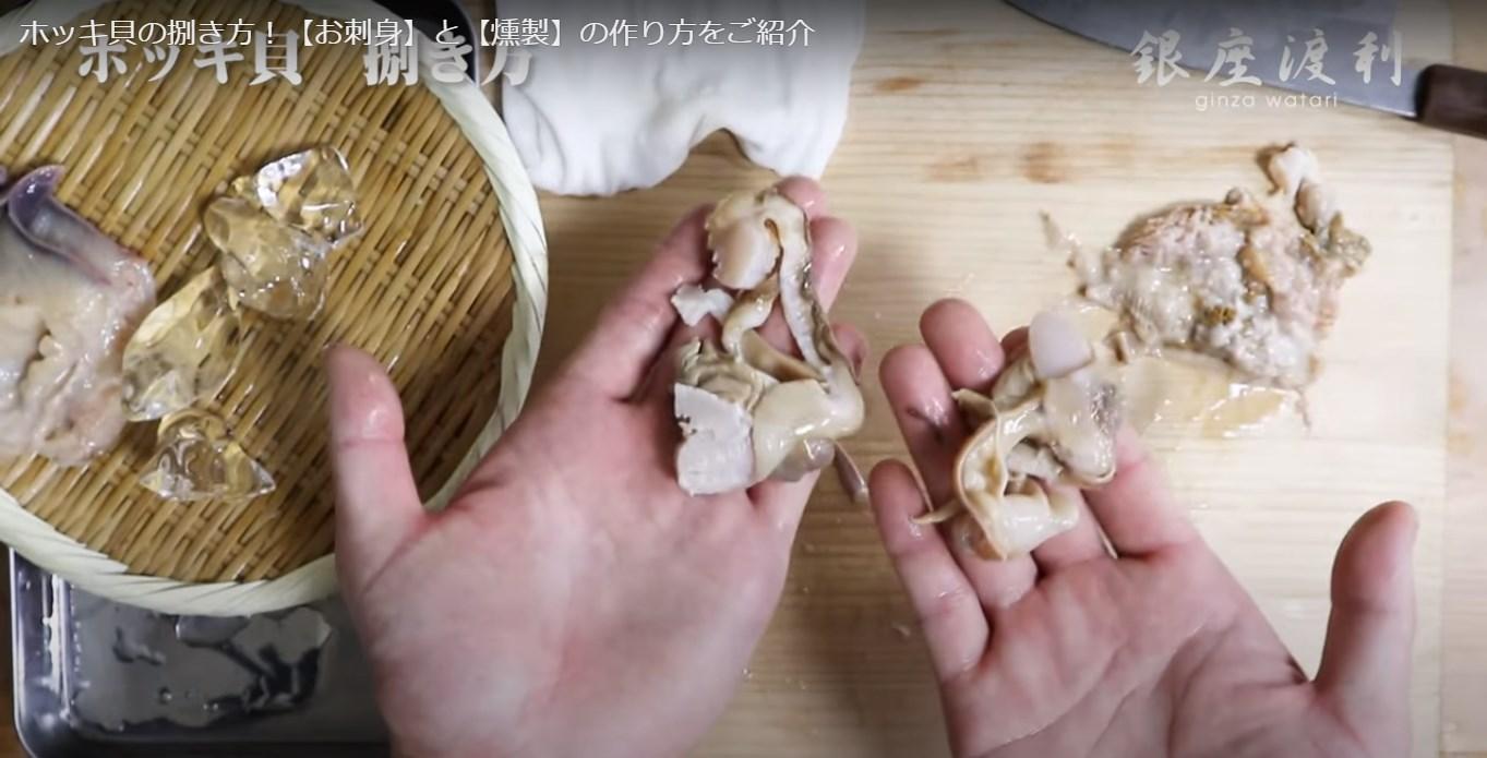 ホッキ貝の貝ひも