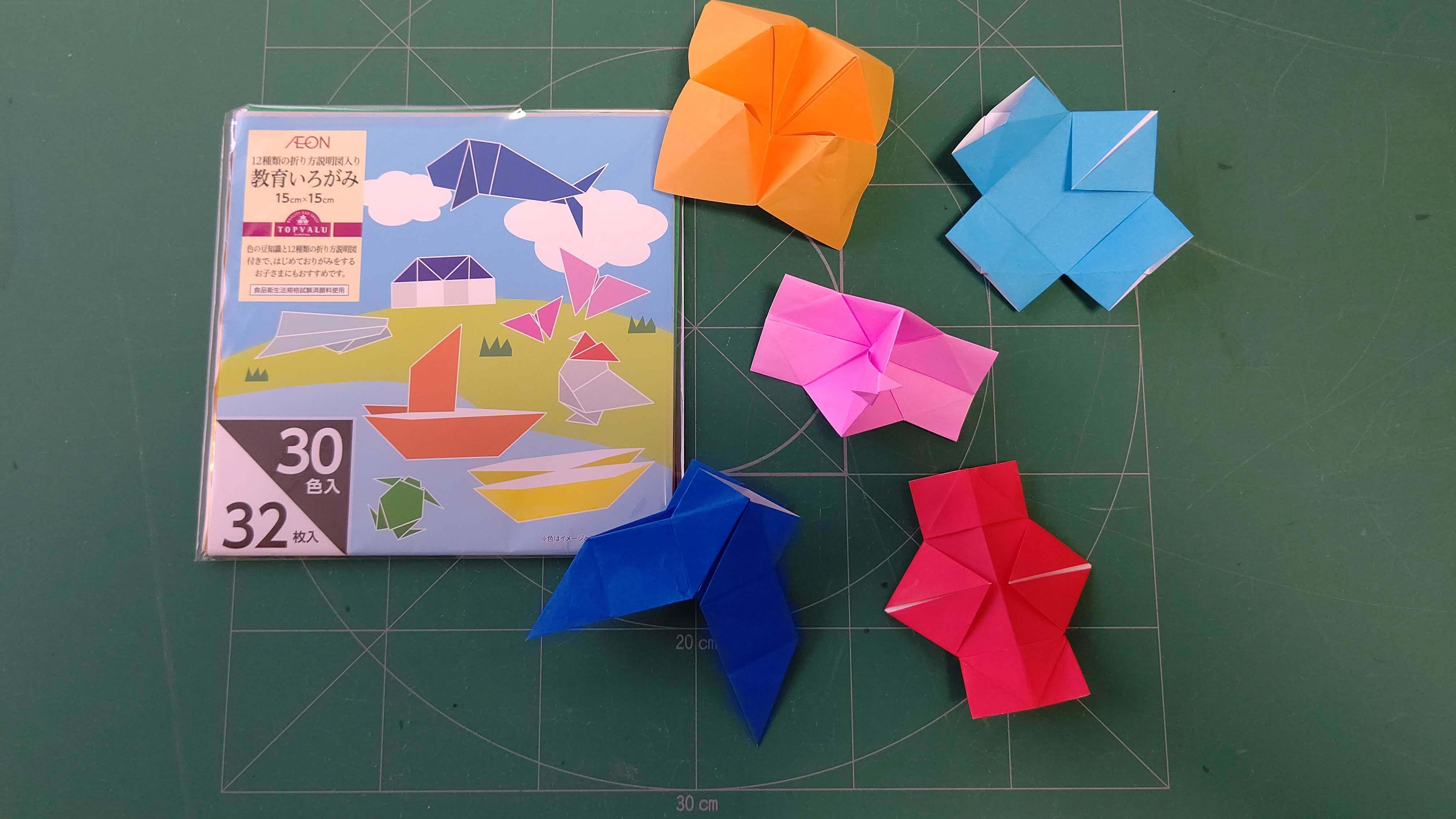 パッチンカメラ(折り紙)の折り方!簡単な手順や作り方のコツを紹介!