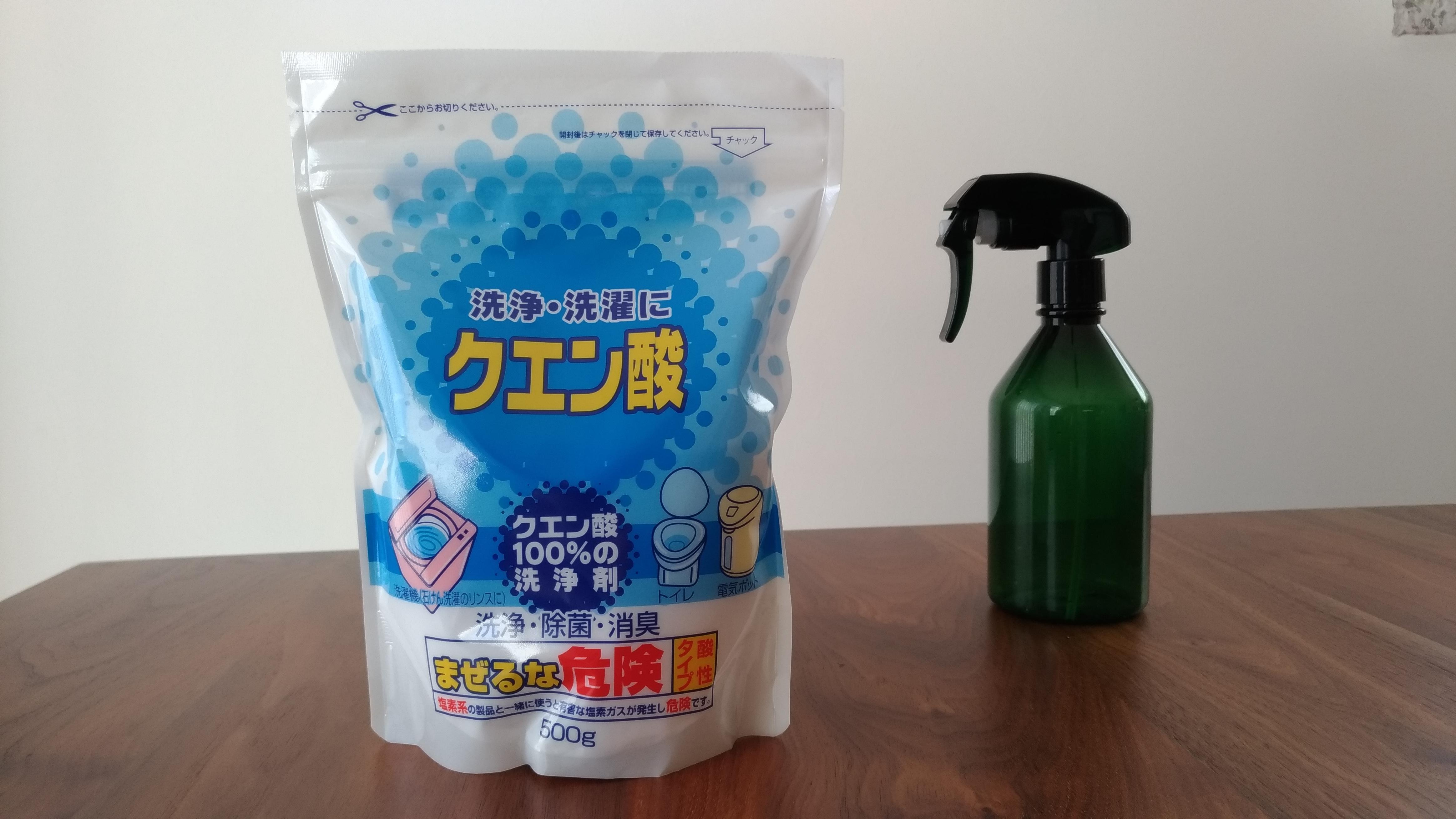 クエン酸スプレーの上手な作り方!必要な材料や効果的な濃度を紹介!