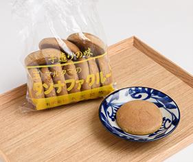 タンナファクルーとは?沖縄名産のお菓子の味・魅力についてご紹介!