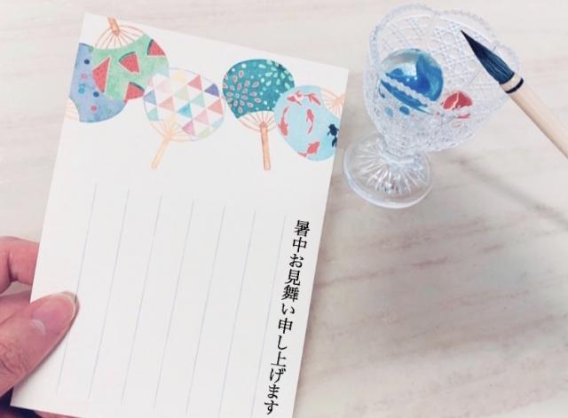 暑中見舞いの手作りアイデア9選!夏休みの自由研究にもおすすめ!