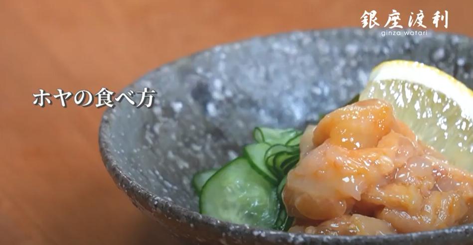 ホヤ(海鞘)のさばき方!刺身にする切り方やおすすめの食べ方を紹介!