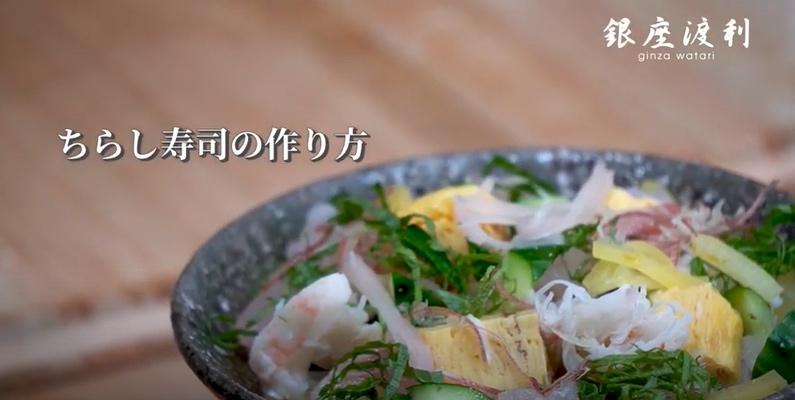 ちらし寿司の作り方!具材の選び方はどうする?コツや手順を解説!