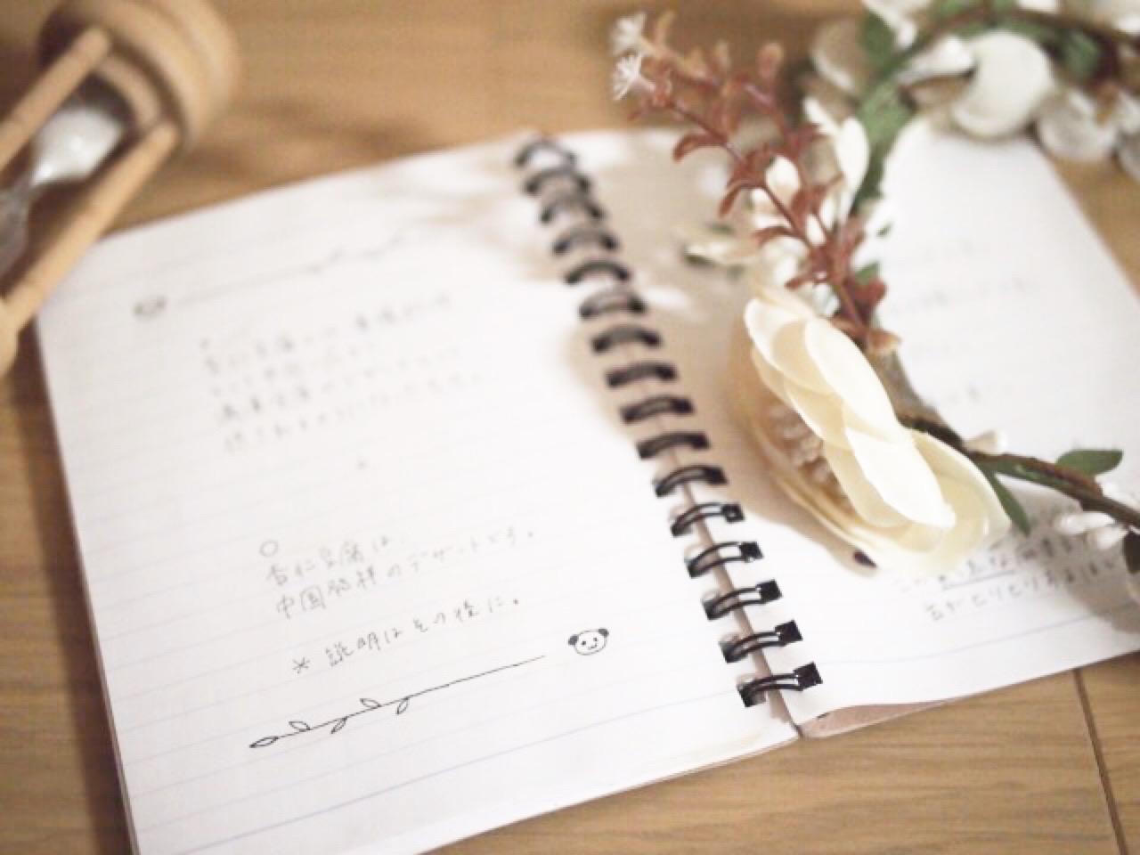 おしゃれにノートをまとめよう!簡単で真似したいアレンジ方法を紹介!