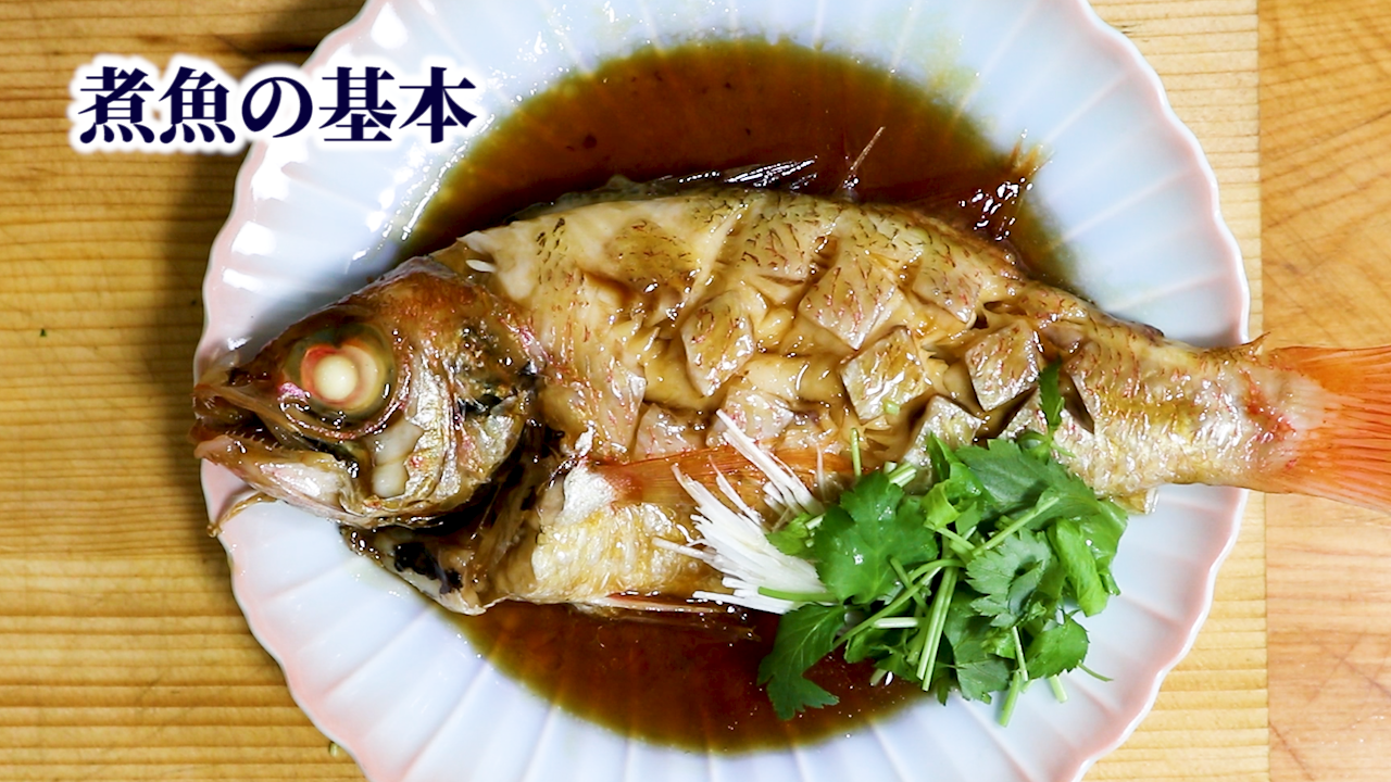 魚の煮付けの作り方!ふっくらおいしく煮る方法・コツを紹介!