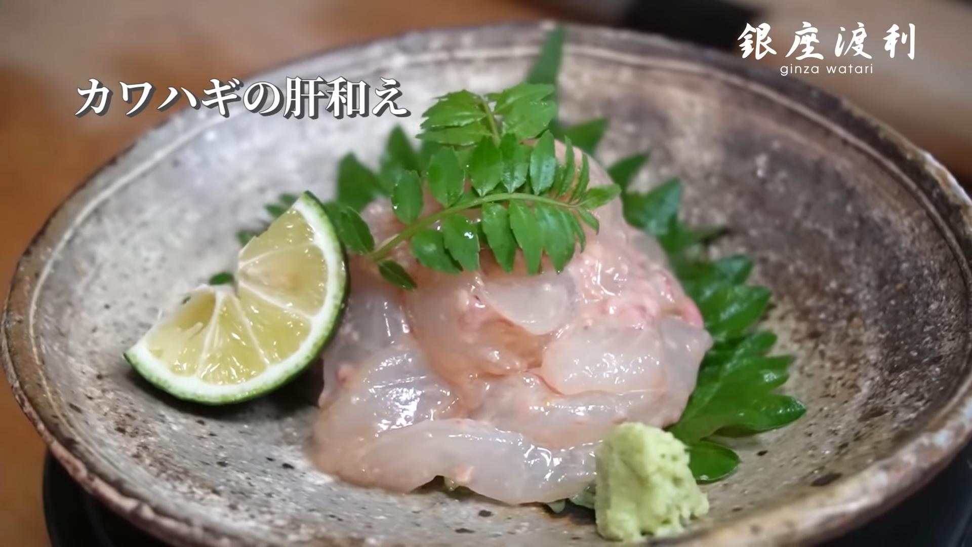 カワハギのさばき方!刺身や煮付け・肝醤油の作り方を一挙紹介