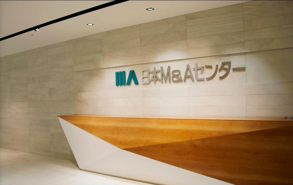 【2021年版】圧倒的高年収を誇る日本M&Aセンターの激務度は?実態を徹底解説!