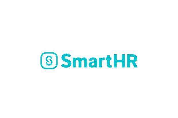 【2021】SmartHRへ転職するには?年収などの企業情報や採用情報を徹底解説!