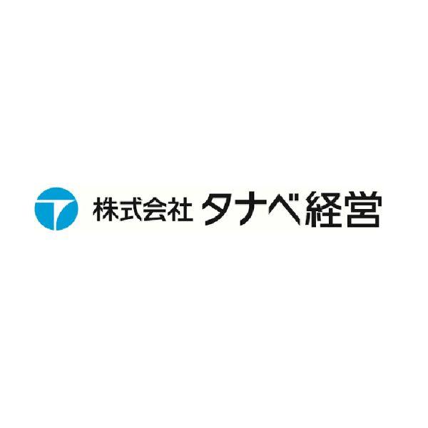 タナベ経営の評判は良い?口コミから会社の成長性や働きやすさも解説!
