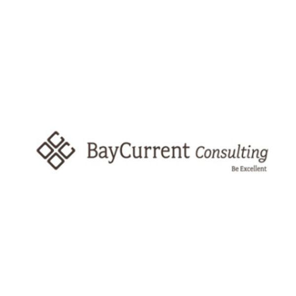 ベイカレントコンサルティングの評判は?サービス内容から口コミまでを詳しく解説!