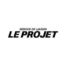 【2021年版】ル・プロジェに転職するには?中途採用の難易度や転職者の特徴を解説!