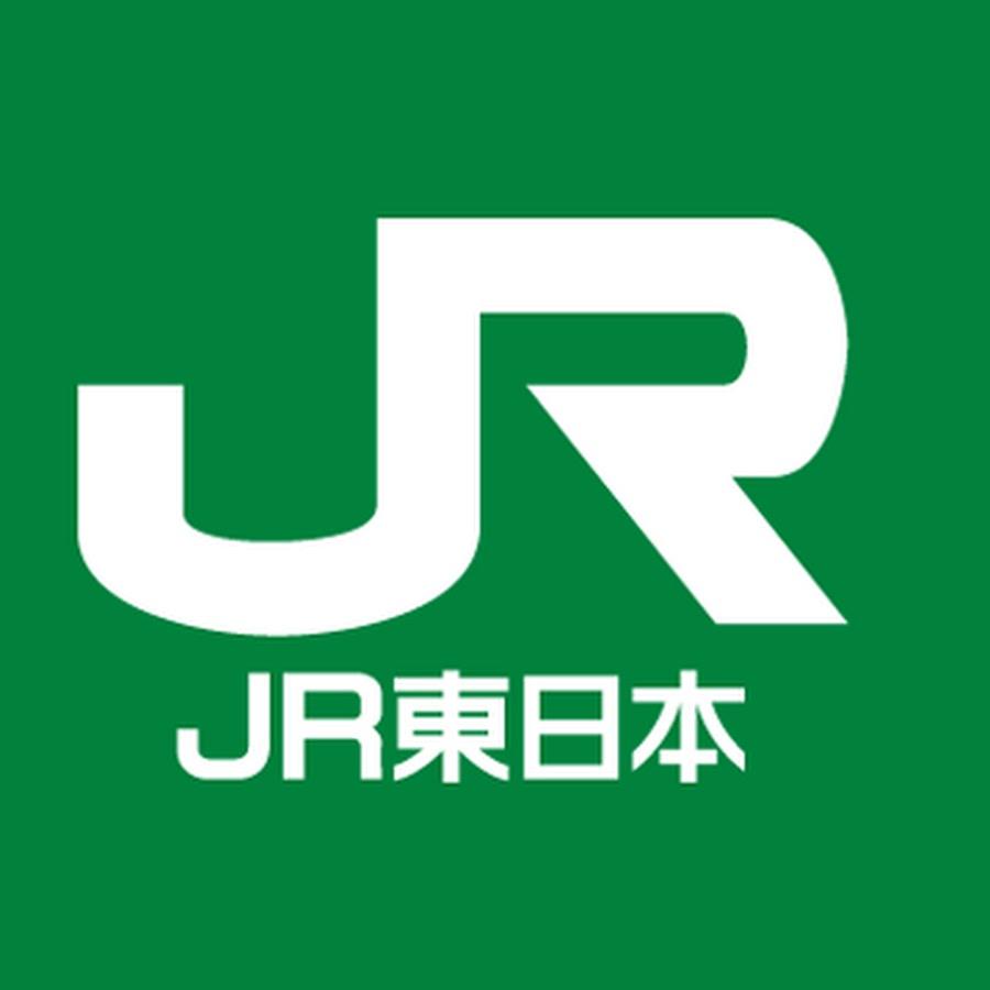 【2021】JR東日本の平均年収は高い!過去最悪の業績・それでも年収が下がらない2つの理由!
