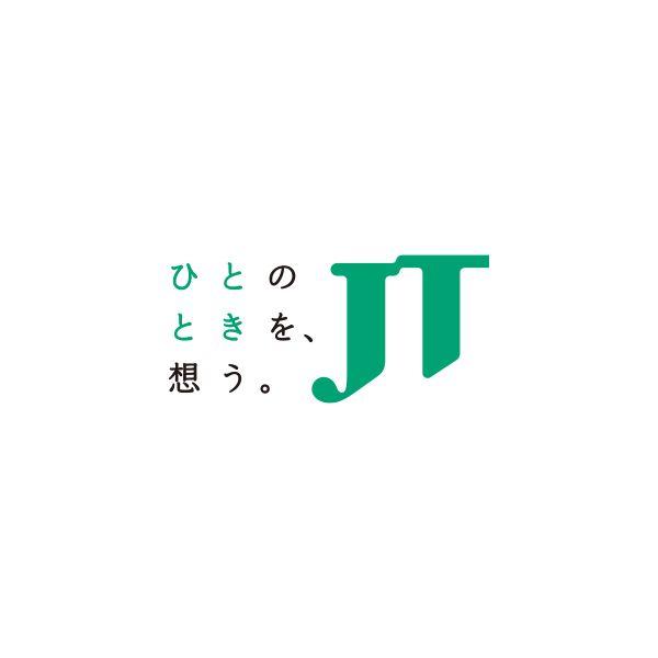 日本たばこ産業の年収は830万円!高年収の理由はたばこ市場1強と海外展開にあり!