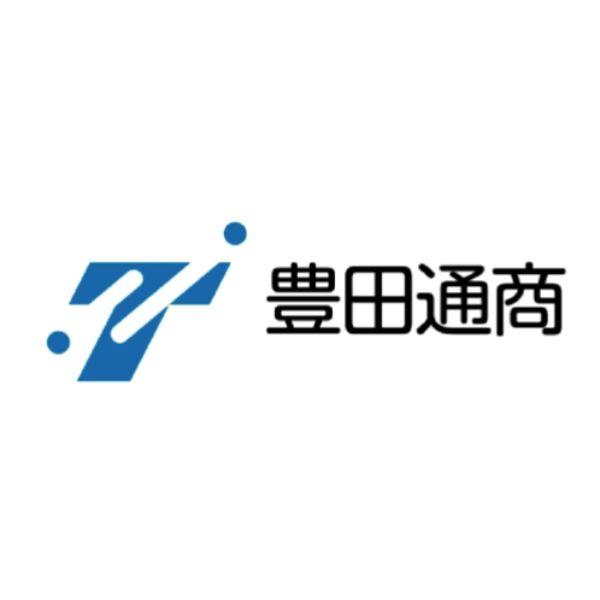 【2021年版】豊田通商の平均年収は1,100万円と高い!理由は安定した業績にあり!