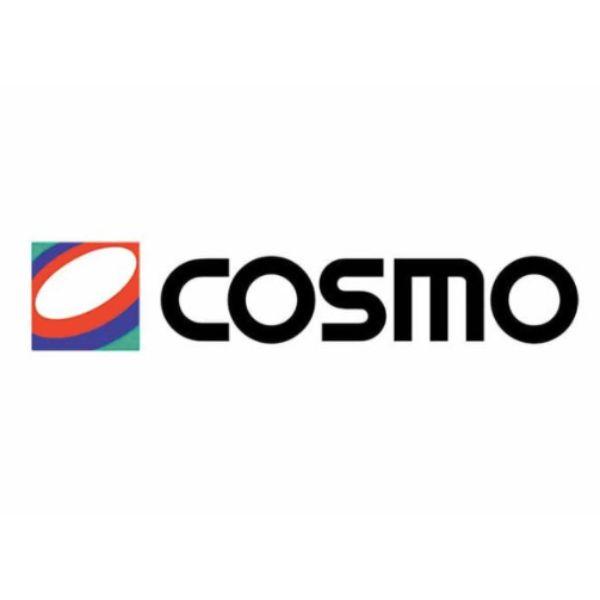 【2021年版】コスモ石油の中途採用は難しい!理由は求められるスキルの高さにあり!