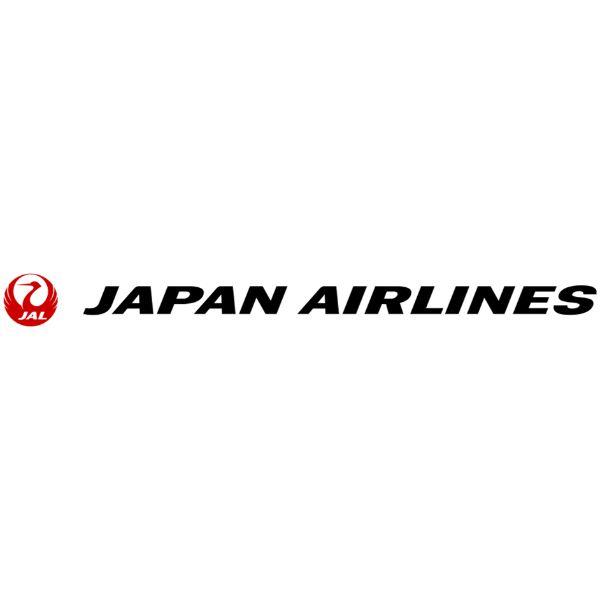 【2021年版】日本航空の中途採用は難しい!理由は求められるスキルの高さと求人の少なさにあり!