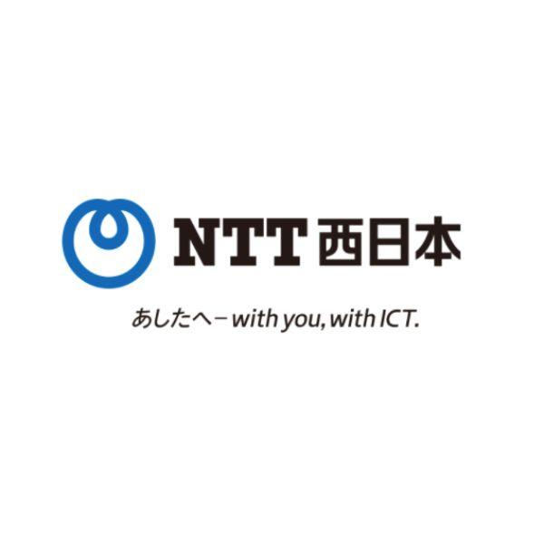 【2021年版】NTT西日本は大手の高待遇が評判!口コミから年収や退職理由を調査!