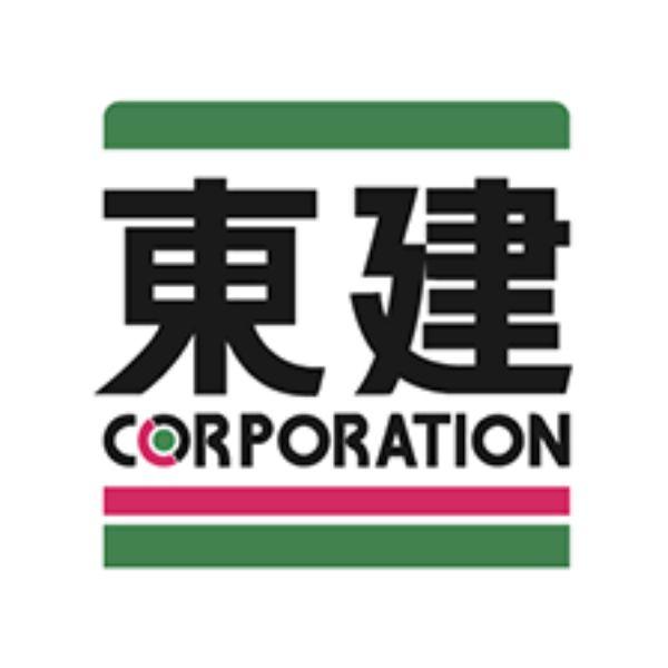 【2021年版】東建コーポレーションへの転職は難しい!理由は競争率の高さにあり!