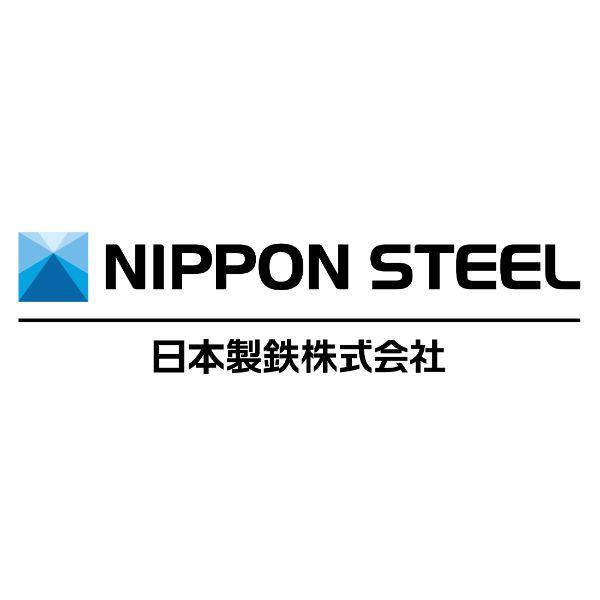 【2021年版】日本製鉄への転職は難しい!コロナの影響もあり!