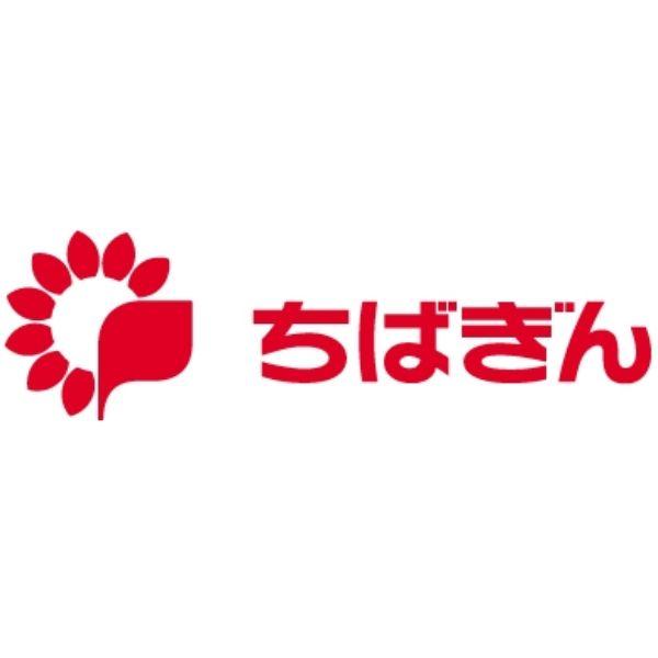 【2021年版】千葉銀行への転職は難しい?転職難易度から選考フローまで