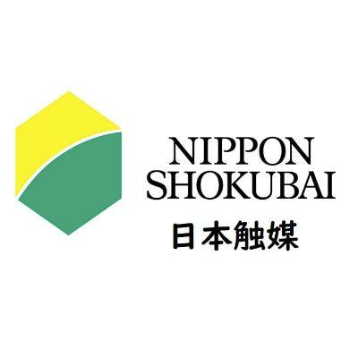 【2021年版】日本触媒への転職は難しい?コロナの影響まで解説