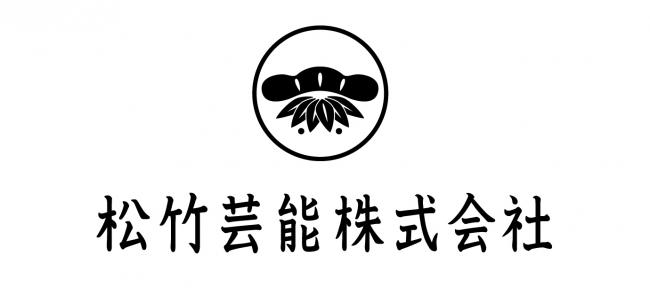 【2021年版】松竹への転職難易度は高い?コロナによる影響も解説!