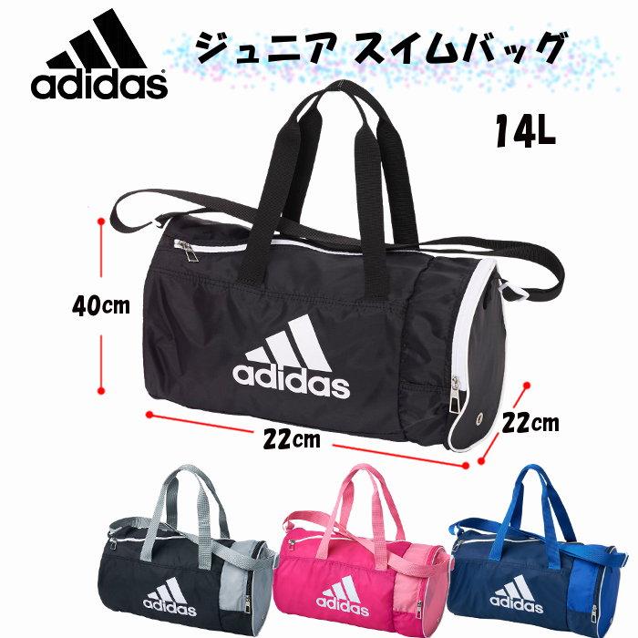 968a5c6f3afe9 Original. 出典  http   item.rakuten.co.jp. アディダス(adidas) スイムバッグ ジュニア(プールバッグ  ボストン