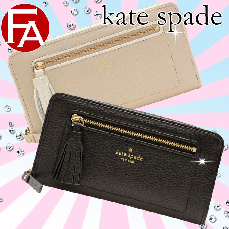 new styles bb72d 1ad24 女子高生の財布で人気ブランドは?高すぎないおしゃれなデザイン ...
