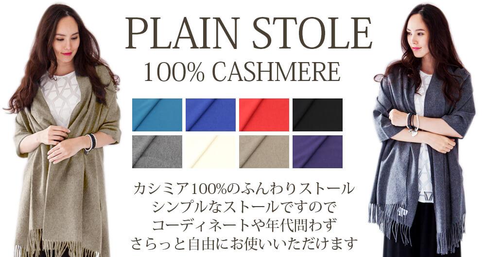 j_lp_plain