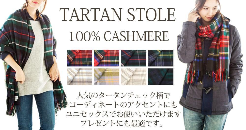 j_lp_tartan