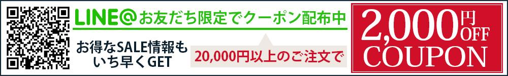 line_pc_bn_1000_150_2