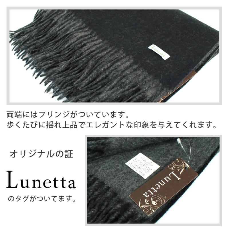 lunetta_st9