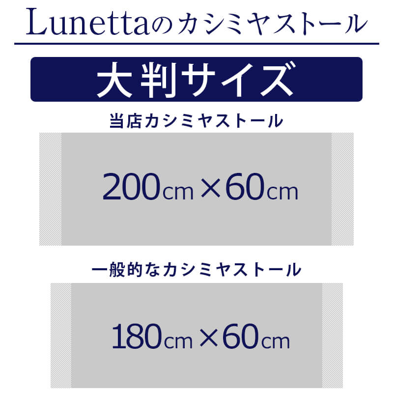 lunetta_st1