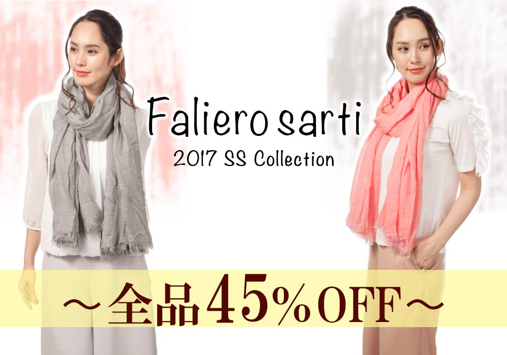 Faliero Sarti 2017ss collection 全品45%OFF