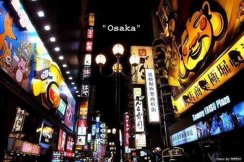 大阪難波・梅田周辺の食べログ3.5以上のお店!4.0以上のランキング上位店は?