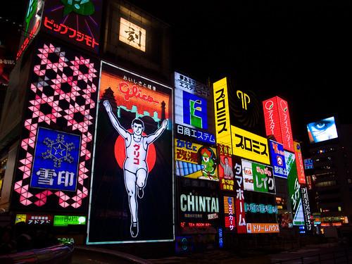 大阪の治安の悪い地域を解説!気を付けたい場所とその理由は?