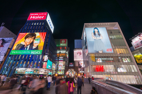 大阪の観光地・お出かけスポット41選!人気の名所からおすすめの穴場まで