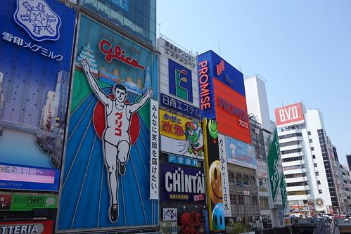 大阪のおすすめ観光・グルメスポット53選!意外な穴場がいっぱい!