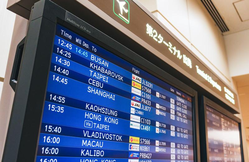 山梨には空港がない!県内から行ける近い空港・便利な空港は?
