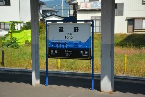 遠野のおすすめ観光名所29選!日本の原風景が残る「民話の里」へ!
