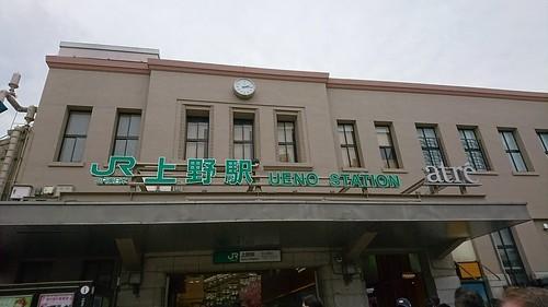 上野でおいしいハンバーグが食べられるおすすめの店は?老舗から専門店まで!