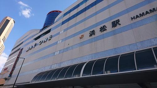 浜松・東京の移動手段まとめ!新幹線・高速バス・電車の料金・時間などを比較