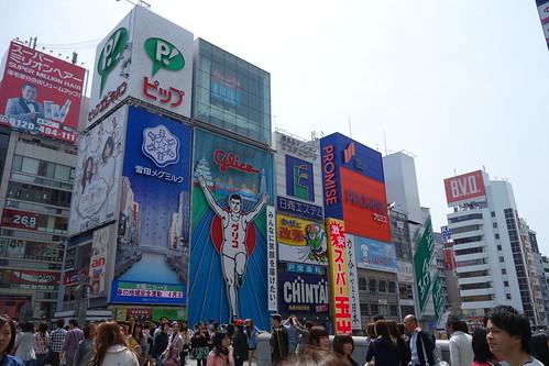 大阪・道頓堀の楽しみ方!グルメ・観光・デートスポットなど地元民のおすすめは?