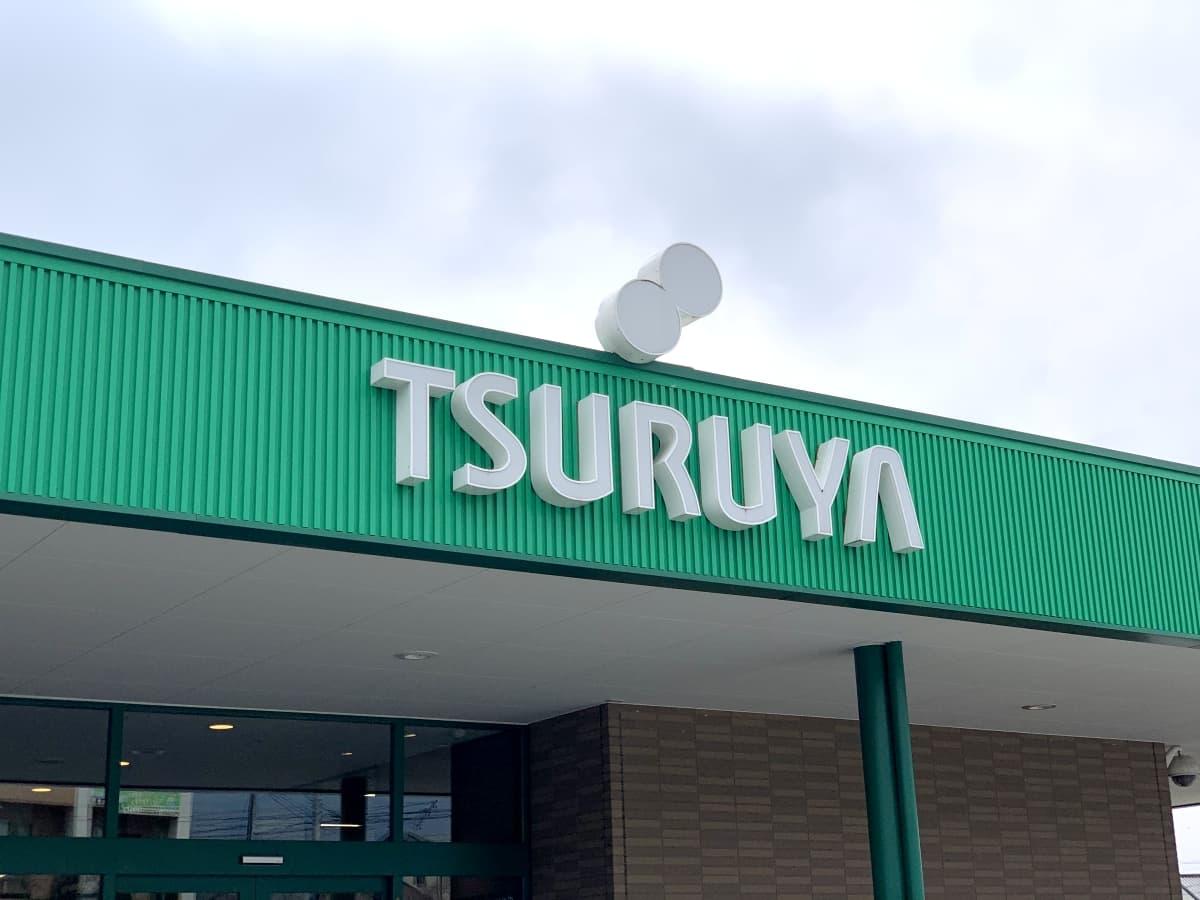 軽井沢のツルヤは県内で評判のご当地スーパー!お土産にもおすすめの人気商品は?