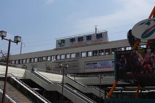 宇都宮の喜ばれるお土産厳選27!かわいいお菓子や餃子・とちおとめも人気