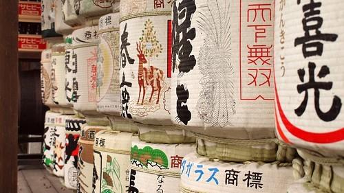広島・西条の観光は酒蔵めぐりで決まり!おすすめ地酒に合うグルメもご紹介