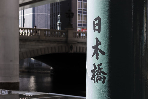 日本橋のおすすめお土産27選!老舗の名品からおしゃれ雑貨まで
