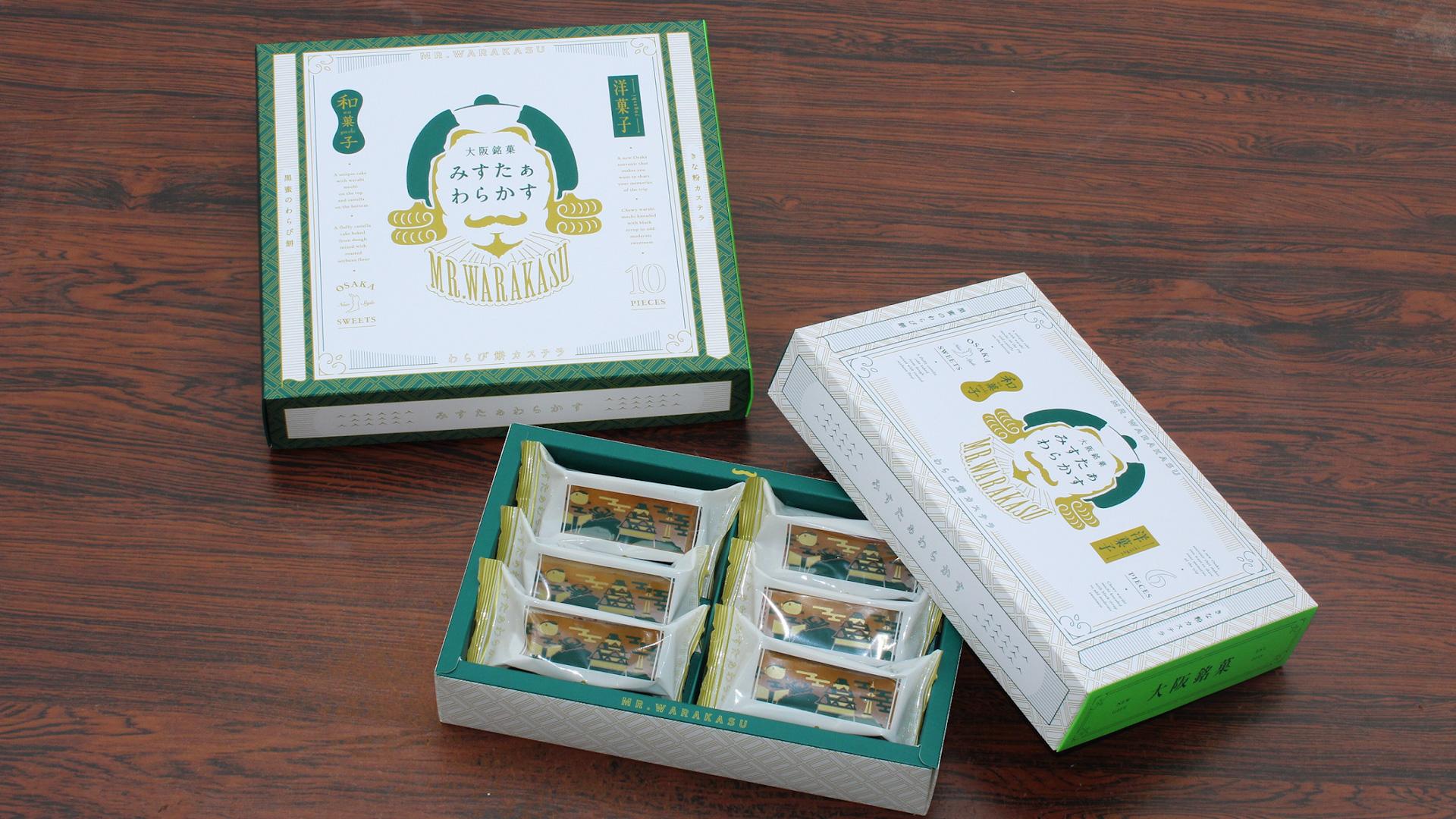 大阪駅で買えるおすすめのお土産31選!人気の定番お菓子や限定品もご紹介